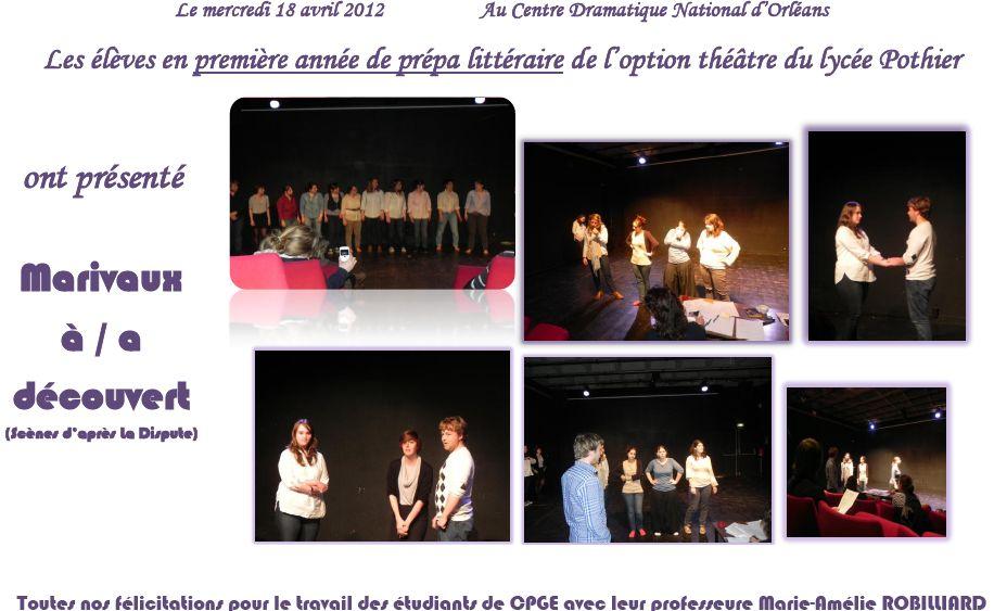 Theatre_HK